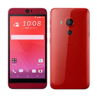 イオシス au HTC J butterfly HTV31 Rosso