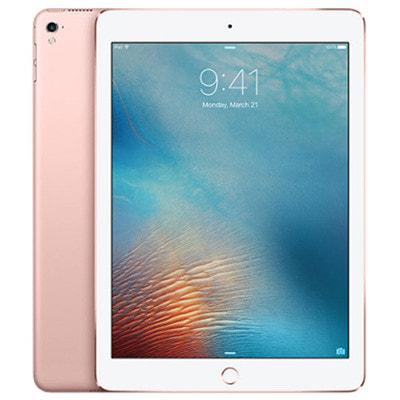 イオシス|【第1世代】iPad Pro 9.7インチ Wi-Fi 128GB ローズゴールド MM192J/A A1673