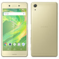 SoftBank Xperia X Performance 502SO Lime Gold