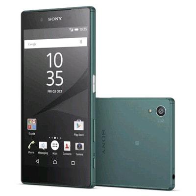 イオシス|Sony Xperia Z5 E6653 LTE [Green 32GB 海外版 SIMフリー]