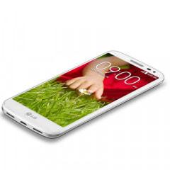 LG G2 mini LG-D620J Lunar White