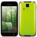 Y!mobile DIGNO T 302KC グリーン
