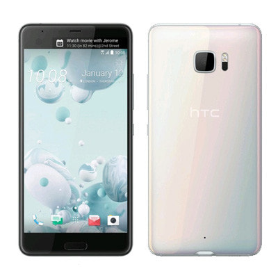イオシス|HTC U Ultra Dual-SIM Iceberg White 64GB [海外版SIMフリー]