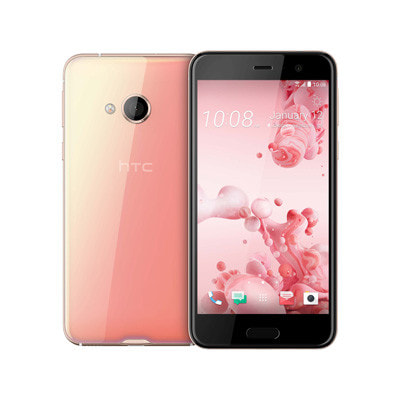 イオシス|HTC U Ultra Dual-SIM  Cosmetic Pink 64GB [海外版SIMフリー]