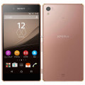 au Xperia Z4 SOV31 Copper