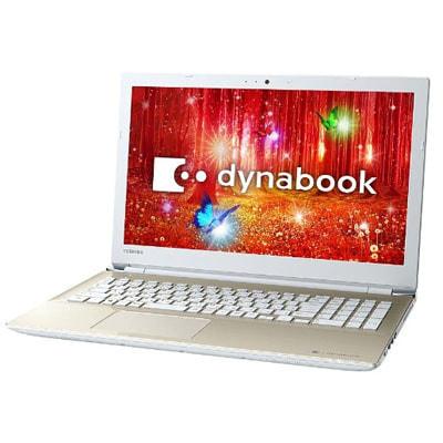イオシス|dynaBook T65/CG PT65CGP-RJB【Core i7(2.7GHz)/4GB/1TB HDD/Win10Home】