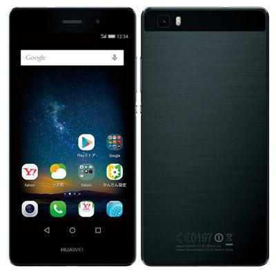 イオシス|Y!mobile LUMIERE 503HW ブラック
