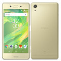 au Xperia X Performance SOV33 Lime Gold
