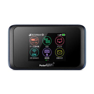 イオシス|SoftBank Pocket WiFi 501HW ネイビーブルー