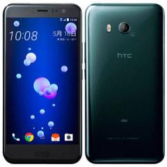 au HTC U11 HTV33 ブリリアント ブラック