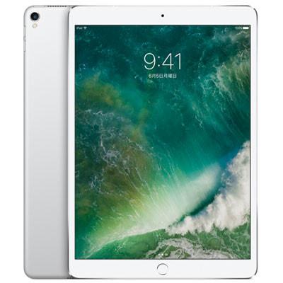 イオシス|【ネットワーク利用制限▲】【第2世代】SoftBank iPad Pro 10.5インチ Wi-Fi+Cellular 64GB シルバー MQF02J/A A1709