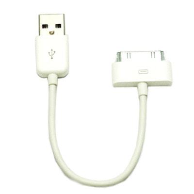 イオシス|【短いのが逆に便利】【iPod/iPhone/iPadのドックコネクタに対応】 10cm Dockケーブル 白 【充電、通信両対応】