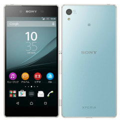 SoftBank Xperia Z4 402SO AquaGreen