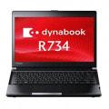 dynabook R734/K PR734KAA637AD71 【Core i5/4GB/SSD128GB/win10】