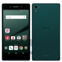 docomo Xperia Z5 SO-01H Green