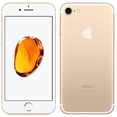イオシス|【SIMロック解除済】【ネットワーク利用制限▲】docomo iPhone7 128GB A1779 (MNCM2J/A) ゴールド