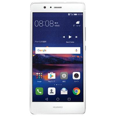 イオシス|UQ mobile Huawei P9 lite PREMIUM VNS-L52 White 【SIMフリー】