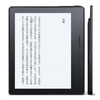 イオシス 【第8世代】 Amazon Kindle Oasis 4GB (2016/Wi-Fi版) キャンペーン情報付きモデル
