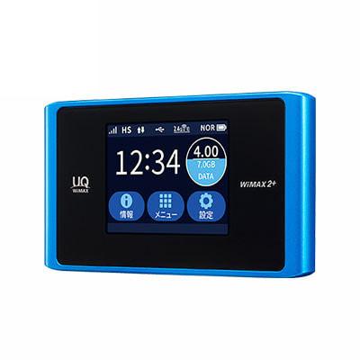 イオシス|【UQWiMAX版】Speed Wi-Fi NEXT WX04 NAD34SLU アクアブルー