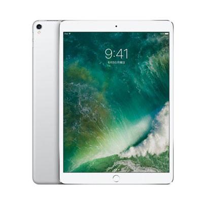 イオシス 【第2世代】iPad Pro 10.5インチ Wi-Fi+Cellular 512GB シルバー MPMF2J/A A1709【国内版SIMフリー】