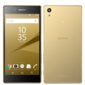 SoftBank Xperia Z5 501SO Gold