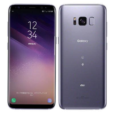イオシス|au Galaxy S8 SCV36 Orchid Gray