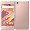 SoftBank Xperia X Performance 502SO Rose Gold
