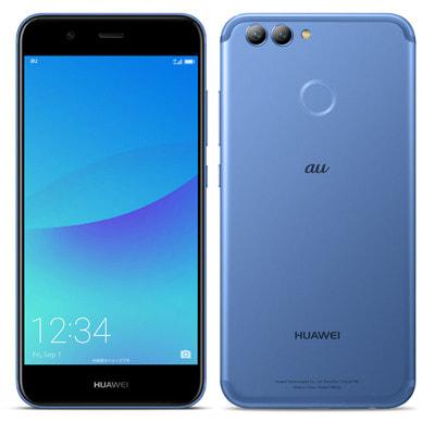 イオシス au Huawei nova2 HWV31 Aurora Blue