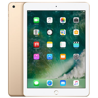 イオシス|docomo iPad 2017 Wi-Fi+Cellular (MPG42J/A) 32GB ゴールド