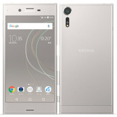 SoftBank Xperia XZs 602SO Warm Silver