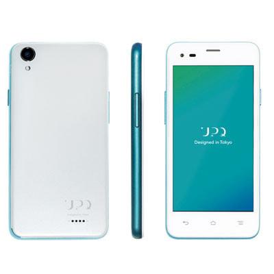 イオシス|UPQ Phone A01X WHITE【国内版 SIMフリー】