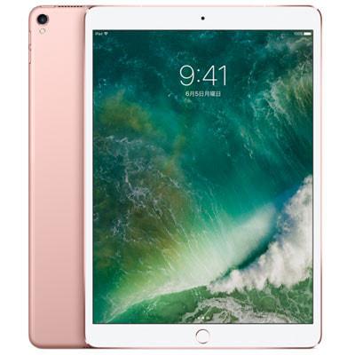 イオシス|【第2世代】iPad Pro 10.5インチ Wi-Fi+Cellular 512GB ローズゴールド MPMH2J/A A1709【国内版SIMフリー】