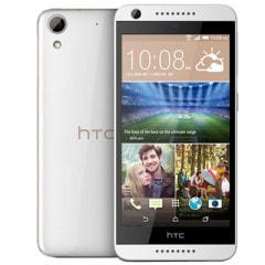 HTC Desire 626  ホワイトバーチ  [楽天版 SIMフリー]