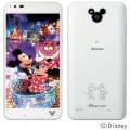 Disney Mobile on docomo DM-02H White