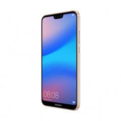 Huawei P20 lite ANE-LX2J (HWU34) Sakura Pink【UQモバイル版  SIMフリー】