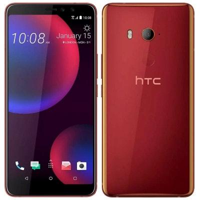 イオシス|HTC U11 EYEs Dual SIM [Red 64GB 海外版 SIMフリー]