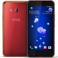 HTC U11 [Solar Red 64GB 国内版 SIMフリー]