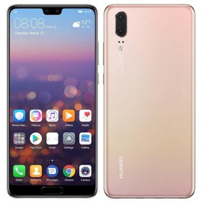 イオシス|Huawei P20 EML-L29  Pink Gold【国内版  SIMフリー】