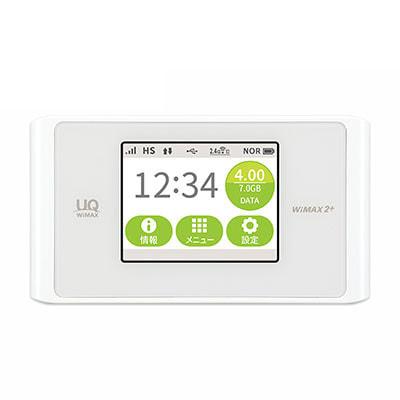 イオシス 【UQWiMAX版】Speed Wi-Fi NEXT WX04 NAD34 クリアホワイト