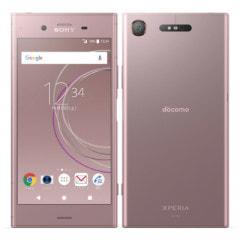 docomo Xperia XZ1 SO-01K Venus Pink