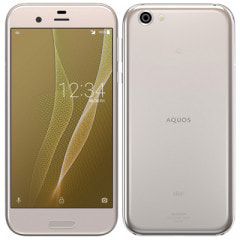 au AQUOS R SHV39 LIGHT GOLD