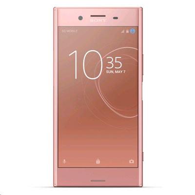 イオシス|Sony Xperia XZ Premium Dual G8142 [Bronze Pink 64GB 海外版 SIMフリー]