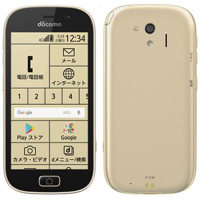 イオシス|らくらくスマートフォン me F-03K ゴールド