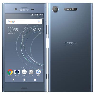イオシス|【ネットワーク利用制限▲】Softbank Xperia XZ1 701SO Moonlit Blue