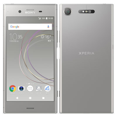 イオシス|Softbank Xperia XZ1 701SO Warm Silver