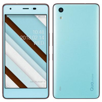 イオシス|au Qua phone QZ KYV44 チョコミント