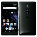 【SIMロック解除済】docomo Sony Xperia XZ2 Premium SO-04K Chrome Black