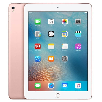 イオシス 【SIMロック解除済】【第1世代】SoftBank iPad Pro 9.7インチ Wi-Fi+Cellular 32GB ローズゴールド MLYJ2J/A A1674