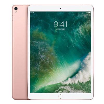 イオシス|【デモ機】iPad Pro 10.5インチ Wi-Fi (3D119J/A) 64GB ローズゴールド