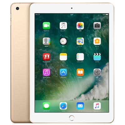 イオシス|iPad 2017 Wi-Fi+Cellular (MPGA2FD/A) 32GB ゴールド 【海外版 SIMフリー】